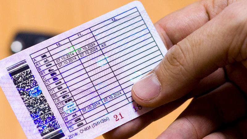 Что делать, если утеряны водительские права